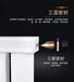 鋼制超導暖氣片煤改電散熱器真空熱管技術微水節能家用散熱器