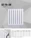 家用暖氣片鋼制二柱大水道600高壁掛裝飾型鋼制暖氣片散熱器