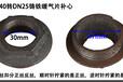 老式鑄鐵暖氣片連接對絲左右補芯堵頭放氣鑄鐵接頭40絲堵