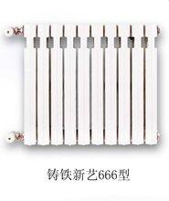石家莊廢鑄鐵暖氣片價格表M132TZX-5-8(10)