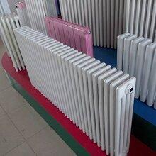 鋼四柱GZ406暖氣片散熱器家用暖氣片低碳鋼質系列雙層防腐