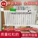 加水電暖器水電暖氣片家用水暖取暖器靜音智能注水電暖氣片