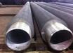 工程翅片管暖氣片高頻焊翅片管執行標準