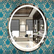 广州镜子价格图片