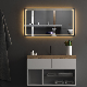 懷化酒店LED智能衛浴鏡定做廠家圖