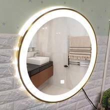 揭阳卫生间LED智能卫浴镜价格图片