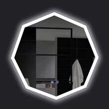 LED智能卫浴镜装饰镜加工定制厂家图片