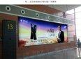 北京灯箱广告制作公司图片