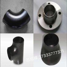 厂家直销国标三通碳钢,大口径材质各类型,各种型号,异径无缝,斜三通图片