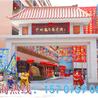 广州海珠区泰宁养老院-市区的高端智能化养老家园