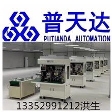OCA自動貼合機自動貼膜機高效精準圖片