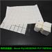 貝格斯BONDPLYTBP850散熱片LED電源模塊導熱片