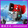 0度出雪全自动造雪机自动预热大功率造雪机远程蓝牙超控值