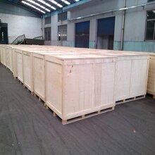 常州木箱批發價格