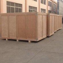 常州出口木箱批發價格