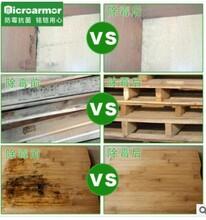 厂优游平台注册官方主管网站直销木料竹材除霉剂木方疾速除霉液质料零售图片
