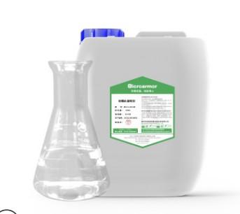 厂家直销广谱性防霉剂环保无刺激防霉剂持久防霉