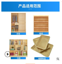 廠家提供家用衣柜除臭抑菌防霉劑木柜防蟲防潮防螨保護衣物噴劑圖片