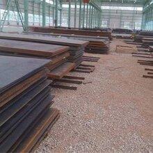 天津Q235NH钢板Q235NH耐大气腐蚀钢耐候钢板报价图片