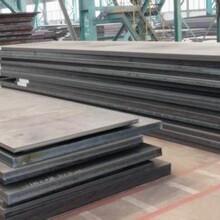 安鋼35MN鋼板,35MN2合金鋼板產品化學成分?圖片