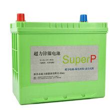 镍锌可充电电池河南生产厂家直销安全可回收