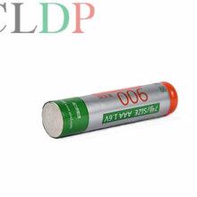超力厂家直销五号充电电池镍锌电池1.6V大容量