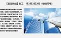 赤峰阿鲁科尔沁旗代写可研报告经验丰富