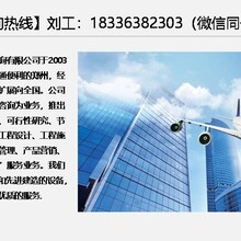 溧陽專業做投標書公司、標書的制作流程的公司/朗朗工程咨詢中心圖片