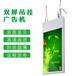 雙面超薄吊裝液晶廣告機落地超薄廣告機單面吊裝廣告機網絡43寸