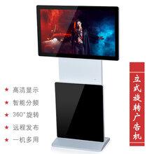 55英寸可旋转立式广告机双系统土豪金电脑版触控触摸查询一体机商用液晶屏显示器