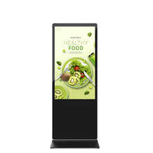 43/49/55寸立式广告机超薄高清液晶广告屏红外电容触摸查询一体机