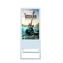 43寸49寸55寸65寸水牌廣告機電容智能電子餐牌商用顯示屏