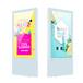 厂家直销电梯广告机高清双屏18.5/21.5安卓壁挂分众款电梯广告机