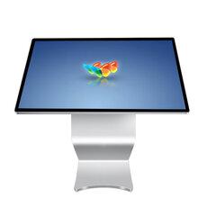广告机卧式触摸查询一体机智能触控一体机高清液晶触摸显示屏21.5英寸安卓触控版