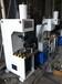 快速c型液壓沖床輕輕一壓模具就成型質量可靠的廠家