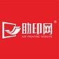 长沙印刷招商加盟全国印刷招商助印网图片
