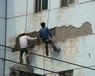 大岭山外墙清洗工程