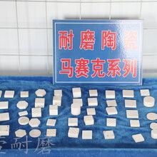 耐磨陶瓷片氧化铝陶瓷衬板