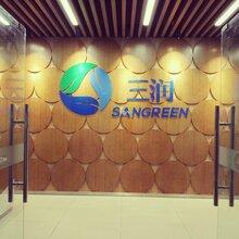 北京温室工程公司景观温室/大屋脊温室/文洛式温室