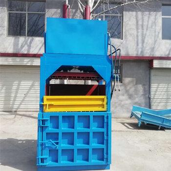 淮南塑料壳饮料瓶打包机液压油漆桶压扁机双杠废纸打包机