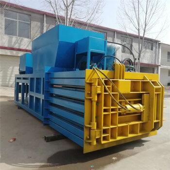 烟台大型卧式废纸打包机生产厂家