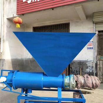 沈陽家畜糞便干濕分離機大型螺旋擠壓脫水機