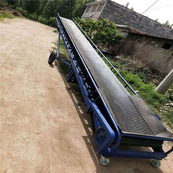 泰州稻谷糧食輸送機可移動爬坡皮帶傳輸機家用電輸送機