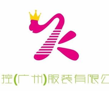 颜控(广州)服装有限公司