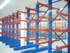 廣州懸臂貨架倉儲貨架材料板材專用架重型貨架