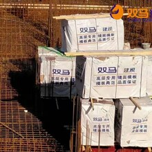临县九层建筑模板厂家电话图片