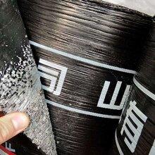 塑性体(APP)改性沥青防水卷材厂家