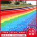 世界的美好来源于此彩虹滑道七彩滑道景区度假村游乐场全收录