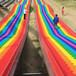 游樂園戶外彩虹滑道景區人流吸引神器七彩滑道