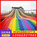 山东彩虹滑道厂家HDPE环保材质大型七彩滑道游乐设备厂家